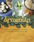Click for a large cover of THE ARMENIAN TABLE COOKBOOK.